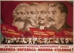 Marx_Engels_Lénine_et_Staline