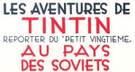 TintinSoviet-2